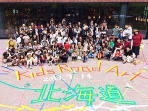 kids road art  コドモ地上絵 北海道 2019 開催報告